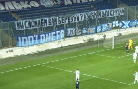 Нардепа Березу побили футбольні фанати