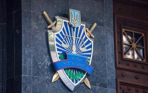 У Полтавській області на хабарі затримали трьох співробітників поліції