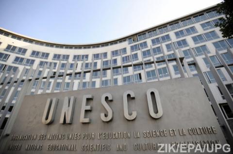 США виходять з ЮНЕСКО, – Держдеп