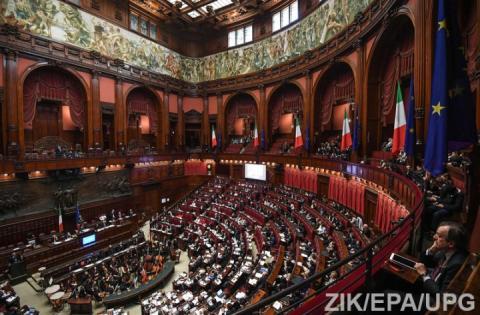 Італійський парламент проголосував за нову виборчу систему
