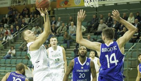 Баскетболісти «Хіміка» з Южного дізналися суперників по груповому етапу Кубка Європи-ФІБА-17/18