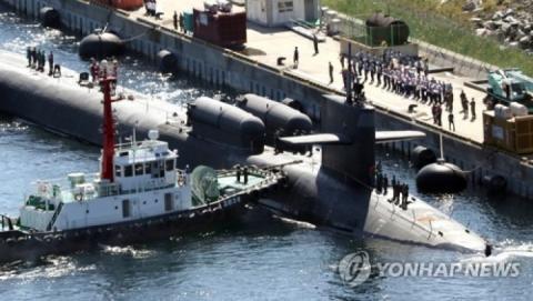 Атомна субмарина США прибула до Південної Кореї зі «звичайним візитом»