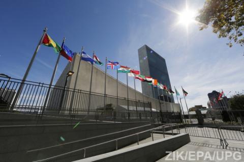 Делегації російського Генштабу не дали візу для участі у заході ООН