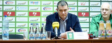 ФК «Карпати» та ТОВ «ВІВІ РІТЕЙЛ» уклали угоду про співпрацю до кінця сезону-18/19