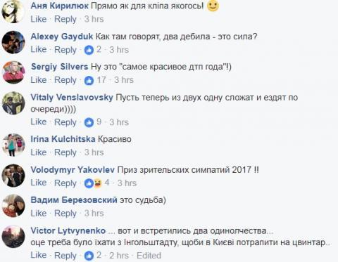 """""""Найкрасивіше ДТП року"""": у Києві ефектно зіткнулися два елітних авто"""