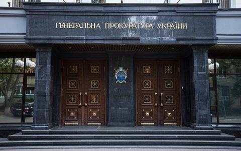ГПУ оголосила підозру російському офіцеру за наказ на обстріл Авдіївки