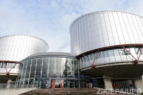 Європейський суд з прав людини досі не виніс рішень щодо скарг мешканців Криму і Донбасу