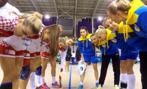 Жіноча збірна України з гандболу у листопаді візьме участь на турнірі в Іспанії