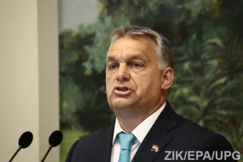 Угорський прем'єр назвав Східну та Центральну Європу зоною без мігрантів