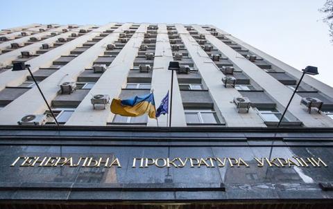 Генпрокуратура отримала чергові докази фінансування Росією ДНР/ЛНР