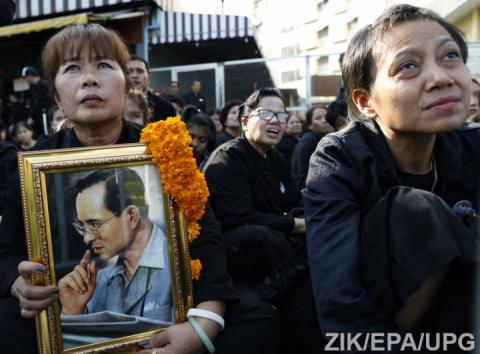 У Таїланді розпочався похорон померлого рік тому короля