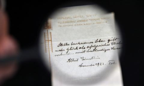 Записку Ейнштейна із секретом щастя продано за $ 1,5 млн
