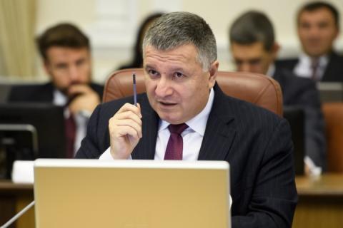 Служба фінансових розслідувань не має дублювати функції інших органів, – Аваков