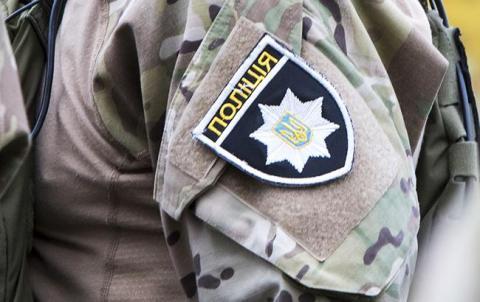 У Київській області поліція вилучила наркотики й арсенал зброї у двох місцевих жителів