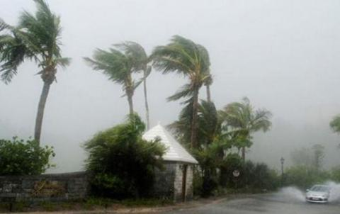 """Біля берегів Куби сформувався тропічний шторм """"Філіп"""""""