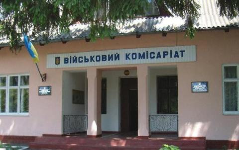 Більше десятка затриманих в нічному клубі в Києві досі перебувають у військкоматі