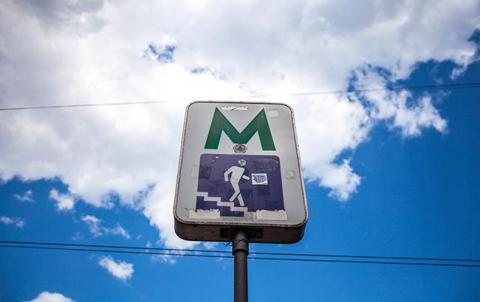 У київському метрополітені заявили про відновлення руху поїздів на синій лінії