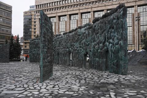 «Стіна жалоби» в Москві – лицемірство й цинізм авторитарної влади