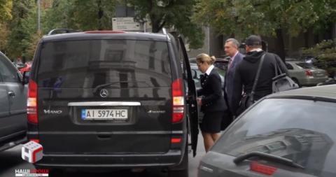 """Бізнес родини Королевської опинився в руках її """"водія"""" - ЗМІ"""