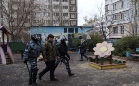 """У Москві проходить """"Русский марш"""", є затримані"""