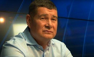 Онищенко заперечує, що оформляє громадянство Німеччини