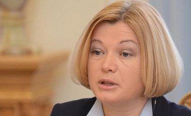 """Геращенко: Тактика """"закритих очей"""" шкодить ОБСЄ в Донбасі"""