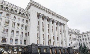 Виявлено неузгодженості в декларації топ-чиновника Апарату АП