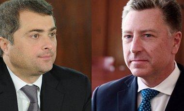 Вчорашня зустріч Волкера і Суркова: сторони озвучили результати