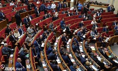 Рада не дала зелене світло законопроекту Порошенка про антикорсуд