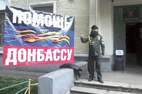 Румунія депортувала серба, що воював на стороні бойовиків на Донбасі