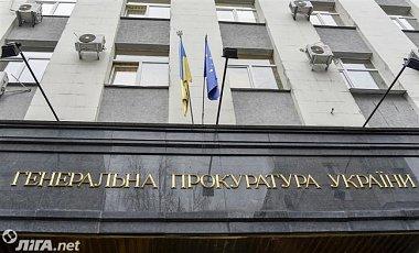 Хабар $800 тисяч детективу бюро: Луценко назвав підозрюваного
