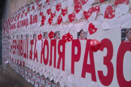 Хроніка 27 листопада. ПІСУАР для Януковича і крісло спікера для Гройсмана