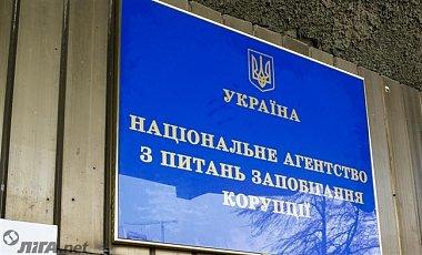Керівники ДФС і Укравтодору отримали приписи від НАЗК