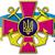 На Одещині від гранати загинув боєць Військово-морських сил