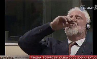 Хорватський генерал Пральяк помер після прийому отрути в Гаазі