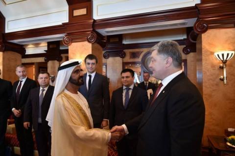 Україна й ОАЕ домовилися про безвізовий режим