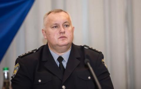 Гаврилюк очолив Департамент поліції охорони