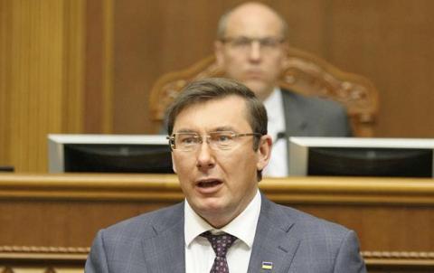 Луценко пов'язав розстріл авто в Харкові з вбивством Вороненкова
