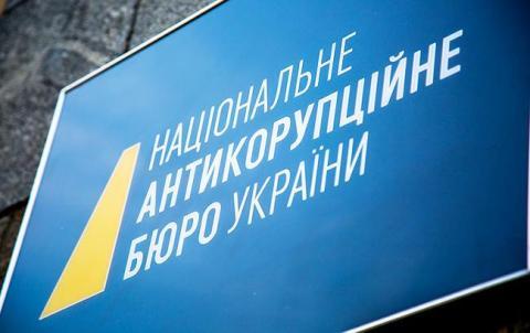 Співробітниці НАБУ подарували квартиру за 1,3 млн гривень, - розслідування