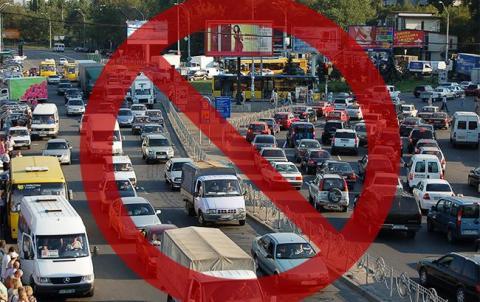 У Києві обмежать рух на Московському і Південному мостах