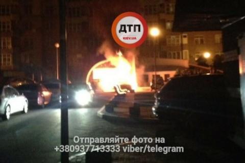 У Києві згорів Ауді, що може належати екс-міністру