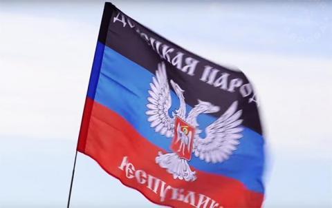 """""""Суд"""" ДНР виніс """"вирок"""" про страту"""
