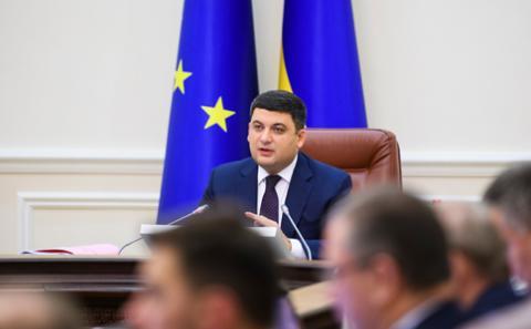 Уряд підвищив студентські стипендії на 18% з 1 листопада, - Володимир Гройсман