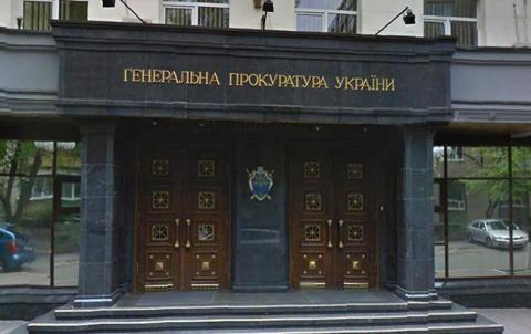 У Рівненській області при отриманні хабара затримано прокурора