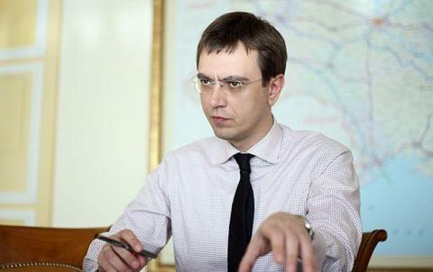 НАБУ розслідує близько 5 справ про зловживання в рамках інфраструктури України, - Омелян