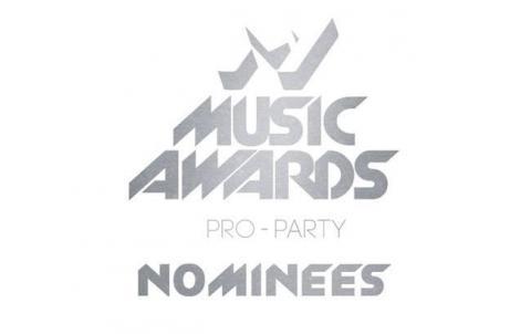 Телеканал М1 оголосив список номінантів професійної премії M1 Music Awards 2017