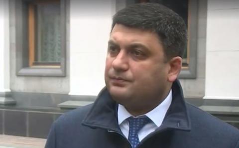 Глава Уряду виступає за зміну системи управління земельними ресурсами в Україні і передачу управління ділянками громадам