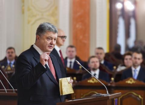 Виступ Президента України під час складання присяги суддями нового Верховного Суду