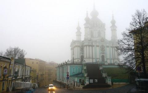 Синоптики попереджають про туман у Києві сьогодні