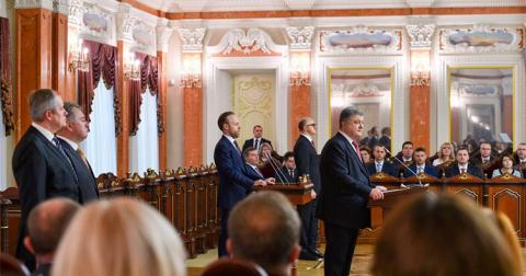 Поспіхом проведена церемонія присяги суддів додала шорсткостей у створення нового ВС